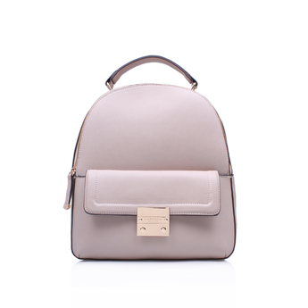 Orea Backpack from Carvela Kurt Geiger